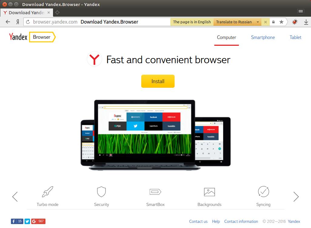 10 alternative web browsers for ubuntu linux yandex browser on ubuntu 1604 ccuart Gallery